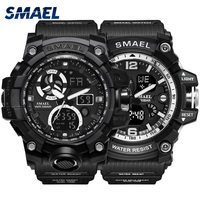 Hopsell sports watch Set SMAEL ourdoor best gift mens watches Set Waterproof digital light 1545C 1617C relógio masculino male