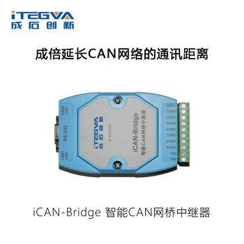 Intelligent CAN Bridge Relay Hub Gateway Compatible