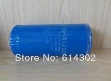 oi filter element for weichai engine Parts No. 61000070005 original Weichai parts