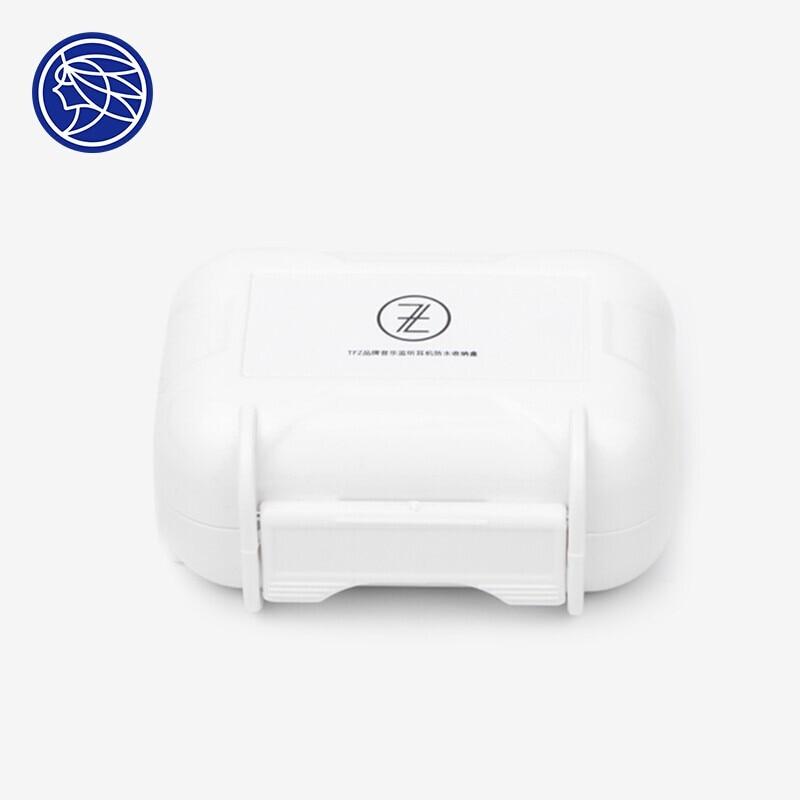 TFZ Earphone Case Portable Storage Bag Waterproof Hard Headphone Case