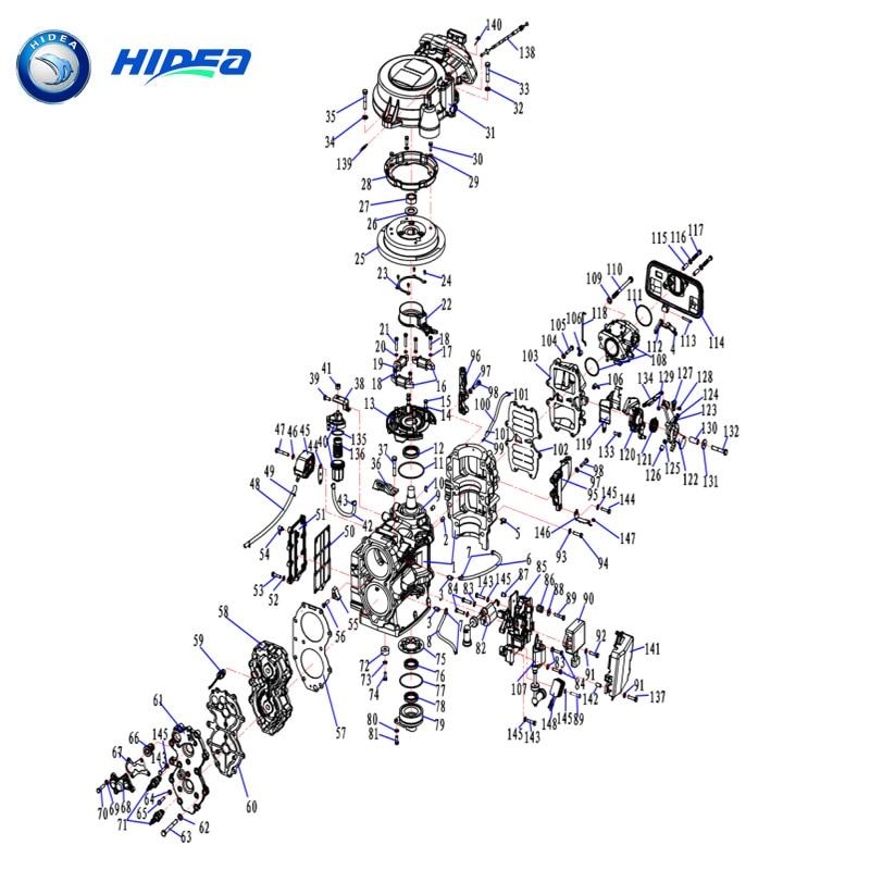 Hidea Power System 2 Stroke 40HP For Hidea 40F Boat Engine