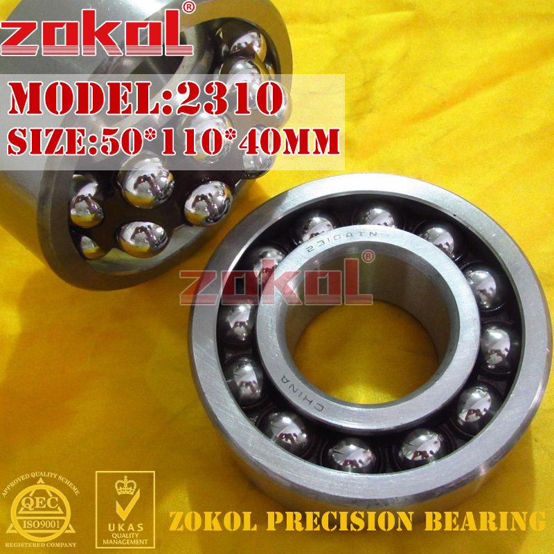 ZOKOL bearing 2310 1610 Self-aligning ball bearing 50*110*40mm mochu 22213 22213ca 22213ca w33 65x120x31 53513 53513hk spherical roller bearings self aligning cylindrical bore