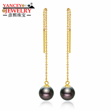YANCEY Natural Tahitian Seawater Black Pearl Drop Earrings & G18K Gold, High grade, luxury simple, Cost-effective Fine jewelry