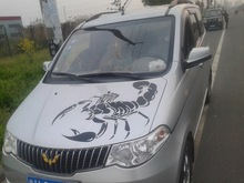 5 Pieces Personality Car Styling Stickers Scorpion Pattern 20-60cm Option Front & Rear Bumper