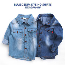 Рубашка для маленьких мальчиков рубашка с длинными рукавами джинсовая синяя весенне-Осенняя детская одежда детской одежды г. новое поступление