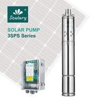 (Бесплатная доставка по DHL) 24 В лучшее качество погружной диаметр солнечных водяных насосов (1.3cbm/hr 50m, модель: 3SPS1. 3/50 D24/140)