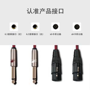 """Image 5 - Audio Cable TRS 1/4"""" Jack 2 6.5mm to 2 XLR Female 3 Pin for Amplifier Mixer Console Dual XLR to Dual 6.35mm Cable 1M 2M 3M 5M"""