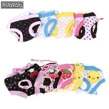 Цветочные гигиенические шорты для собак, Трусы для собак, женские шорты для щенков, трусики для подгузников, милое нижнее белье