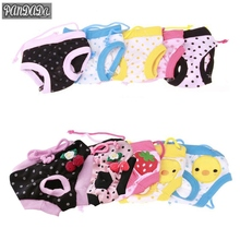 Floral Sanitary Dog Shorts Pet Panty Female Puppy Pant Diaper Cute Underwear