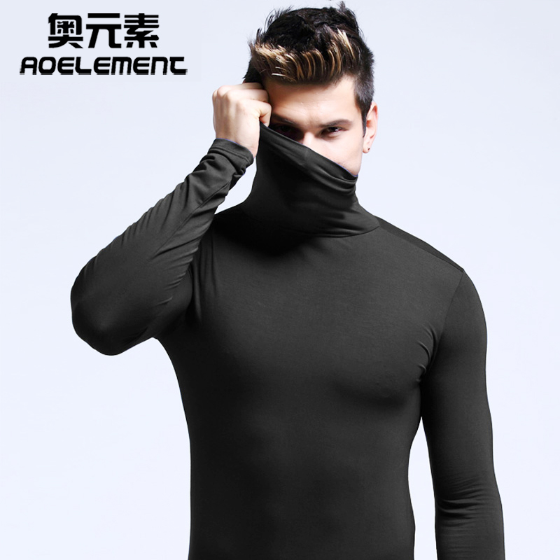 Modal Men's High Collar Lapel Underwear Long-sleeved Bottoming Shirt Autumn And Winter  Shirt  Men Thermal Mens Bottoms
