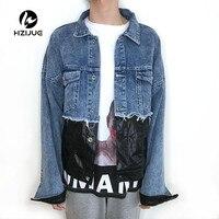 HZIJUE היפ הופ Harajuku פאנק Vintage גברים מעיל מעיל ג 'ינס Oversize Loose ז' אן קאובוי תיקון עור PU גברים מעיל אופנוען בגדים
