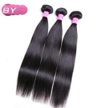 Перуанские прямые non-реми Человеческие волосы Комплект предварительно крашеная для волос Salon супер низкий коэффициент длинные волосы РСТ PP 5% цельнокроеное платье