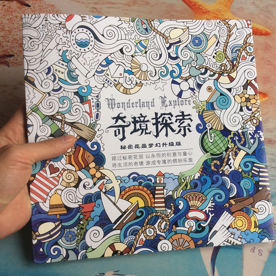 96 Pages Wonderland Explore Coloring Books For Adults Children Relieve Stress Graffiti Painting Drawing art coloring books96 Pages Wonderland Explore Coloring Books For Adults Children Relieve Stress Graffiti Painting Drawing art coloring books