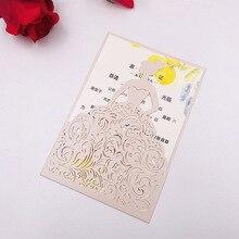 1 шт. блестящая принцесса Лазерная резка свадебные пригласительные открытки 4 девочки День Рождения невесты душ сладкий 15 16 Quinceanera