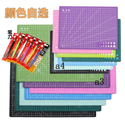 цена на A3 paper cutting mat Double sided available 1 piece free shopping