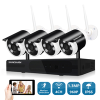 Wireless Security Camera System 4CH 960P Video DVR Recorder 4pcs 960P Bullet IP Cameras Free APP Remote View by iOS & Android