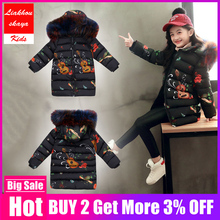 2019 Fashion Children Jackets For Girls Teenage Russian Winter Coats Parkas For Girl Fur Hooded Outerwear Korean Kids Clothes