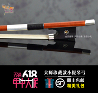 Master Collection Violin Bow Selected Wood Violin Bow Sterling Silver Accessories Boutique Bows 4/4