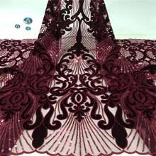 アフリカレース生地ワインチュールレースハイ品質刺繍ナイジェリアフランスのメッシュレースの生地素材ドレス 5 ヤード JX1956B 3