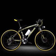 LANKELEISI электрический велосипед 26 дюймов 36/48 V Алюминий сплав литиевый Электрический велосипед взрослый горный велосипед
