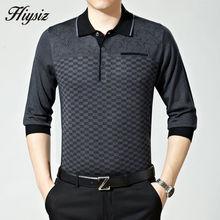 Мужской свитер 66118