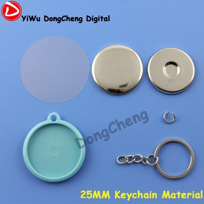 Брелок оптом с одной стороны 25 мм цветной брелок Материал 500 наборов Пустой материал