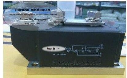 Livraison gratuite nouveau MODULE MTC300-12