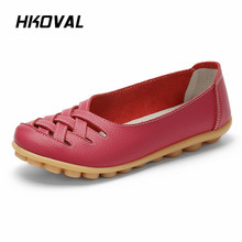 цена на HKOVAL Women Shoes Sneakers Casual Genuine Leather Woman Loafers Female Flats Leisure Ladies Mother Driving Solid Boat Shoes