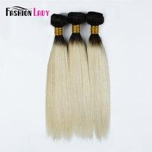 Модные женские предварительно цветные Омбре Платиновые светлые натуральные волосы 12 дюймов до 16 дюймов перуанские прямые волосы плетение 1B 60 remy волосы