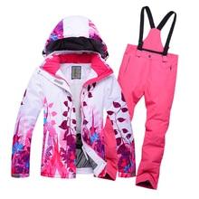 2018 новый открытый детский лыжный костюм зимние мальчики девочки Водонепроницаемый дышащие Теплые корейский стиль флис Лыжная куртка и штаны 2 предмета в комплекте
