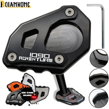 For KTM  1090 Adventure with logo Motorcycle bracket side expansion backplane foot amplifier