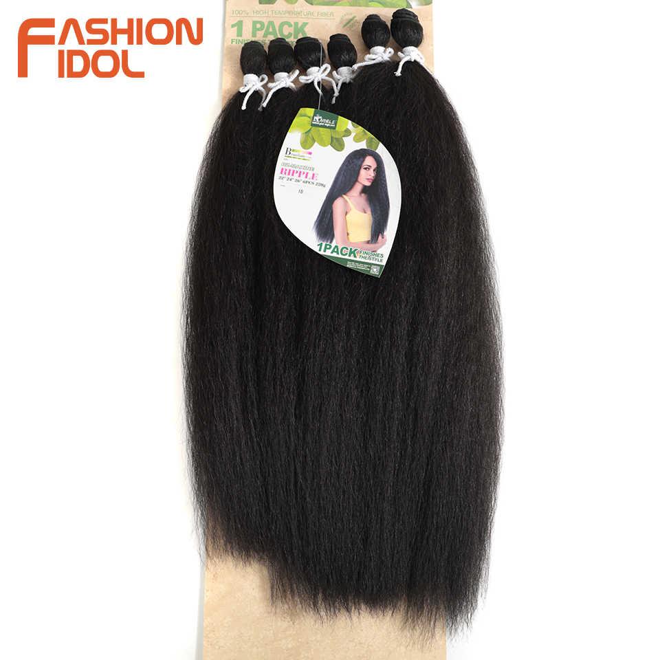 Mode Idol 26 Inch Synthetisch Haar Extensions Yaki Steil Haar Bundels 6 Stks/pak Ombre Bruin Haar Weave Bundels Gratis Verzending