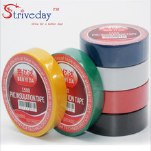 1pcs Multicolor selec 16mm wide*0.13mm thick*20m long Electrical Tape High Temperature Insulation tape Waterproof PVC DIY Tapes 0 06mm thick 110mm 20m high temperature resist esd one side adhension tape polyimide film for motor insulation