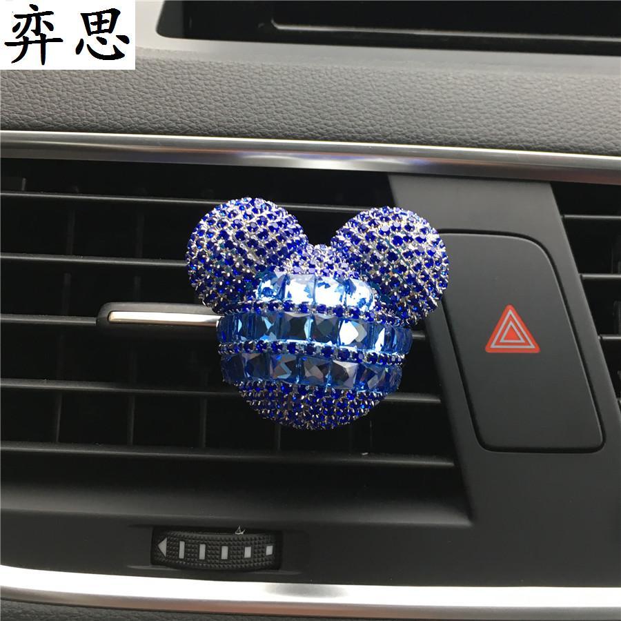 Noi modele de autoturisme cu diamant Kiki Outlet Perfume pentru - Accesorii interioare auto