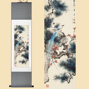 çin Ipek Suluboya çiçek Kuşlar Erik çiçeği çam Ağacı Feng Shui