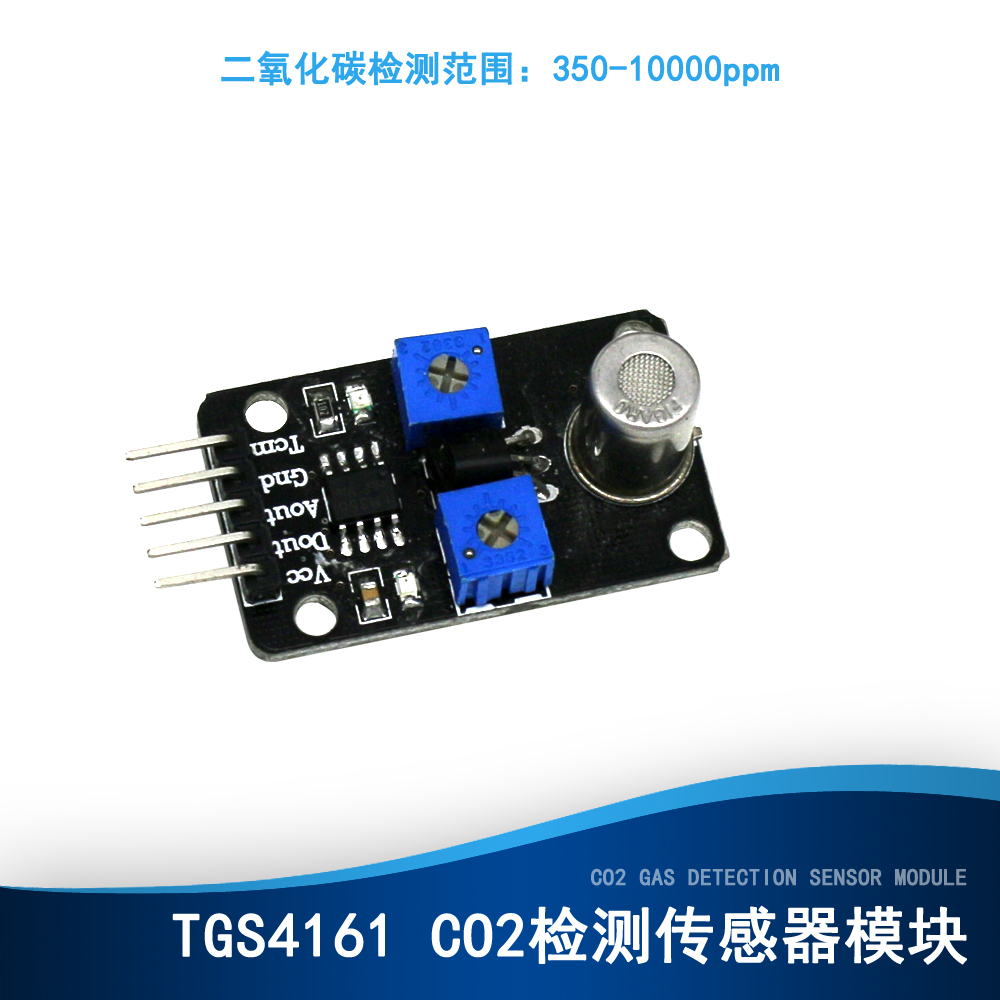 цена на The CO2 sensor module of carbon dioxide Figaro TGS4161 analog voltage output of 0-2V