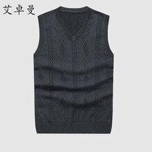 Мужской вязаный жилет, Осень-зима, мужские шерстяные пуловеры, вязаный свитер без рукавов, Мужской Повседневный шерстяной свитер, жилеты
