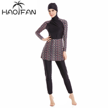 HAOFAN Muslim Swimwear Islamic Women Modest Hijab Plus Size Burkinis Wear Swimming Bathing Suit Beach Full Coverage Swimsuit 6XL