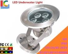 5W Cold White LED underwater lights DC12V waterproof light IP68 Outdoor Lighting Landscape lighting fountain pool