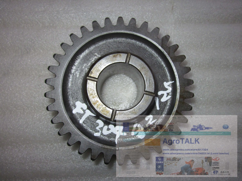 Foton tractor FT304 354 parts, the gear of transfer case, part number: FT304.42.125 б у foton bj1049