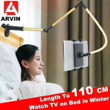 Arvin Folding Phone Tablet Stand Adjustable Holder Support 4-14 Inch Tablet Lazy People Table/Bed Bracket For iPad iPhone Kindle цена и фото