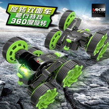 4ch Wireless stunt remote control RC Car 360 degree rotation Fancy tumbling toy Double side
