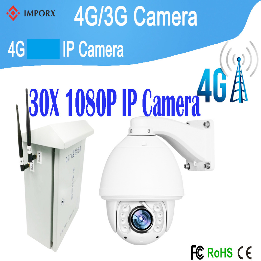 4G/3G WIFI outdoor 2.0MP 1080P PTZ cctv ip hd camera 30x Zoom IR150 PTZ dome video streaming camera dahua full hd 30x ptz dome camera 1080p