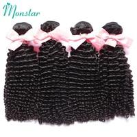 Monstar Hair Products 1/3/4 Pcs Kinky Curly Hair Weave 4B 4C 100% Kinky Curly Human Hair Bundles Short Remy Hair Extensions