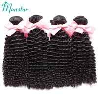 Monstar Hair Products 1/3/4 Pcs Kinky Curly Hair Weave 4B 4C 100% Kinky Curly Human Hair Bundles Short Remy Hair Extensions