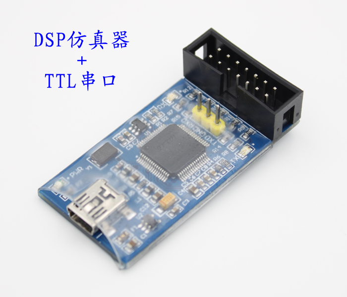 Excellent XDS100V2 Emulator TIDSP Downloader USB To TTL Serial Communication Indicator Lamp Module