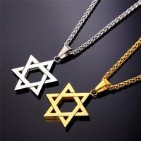 Collare Magen Звезда Давида, кулон израильская цепочка ожерелье для женщин из нержавеющей стали Judaica золото/черный цвет еврейские мужские ювелирн...
