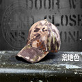 2016 criminal army military camouflage outdoor American soldiers hat man hunting camouflage caps desert camouflage women's hat