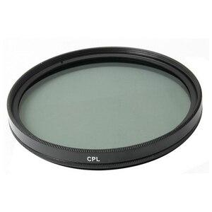 Image 2 - 77 millimetri di Polarizzazione Circolare CPL C PL Lens Filter 77 millimetri per la Macchina Fotografica Digitale DSLR SLR DV Camcorder