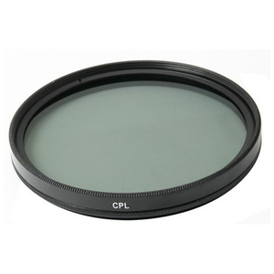 Image 2 - 77mm Circular Polarizing CPL C PL Filter Lens 77mm for Digital Camera DSLR SLR DV Camcorder